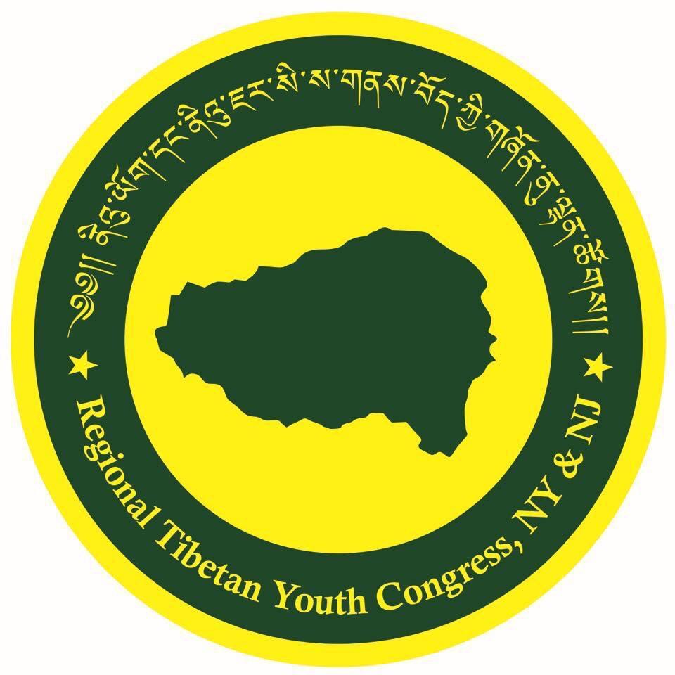 Tibetan Youth Association Inc