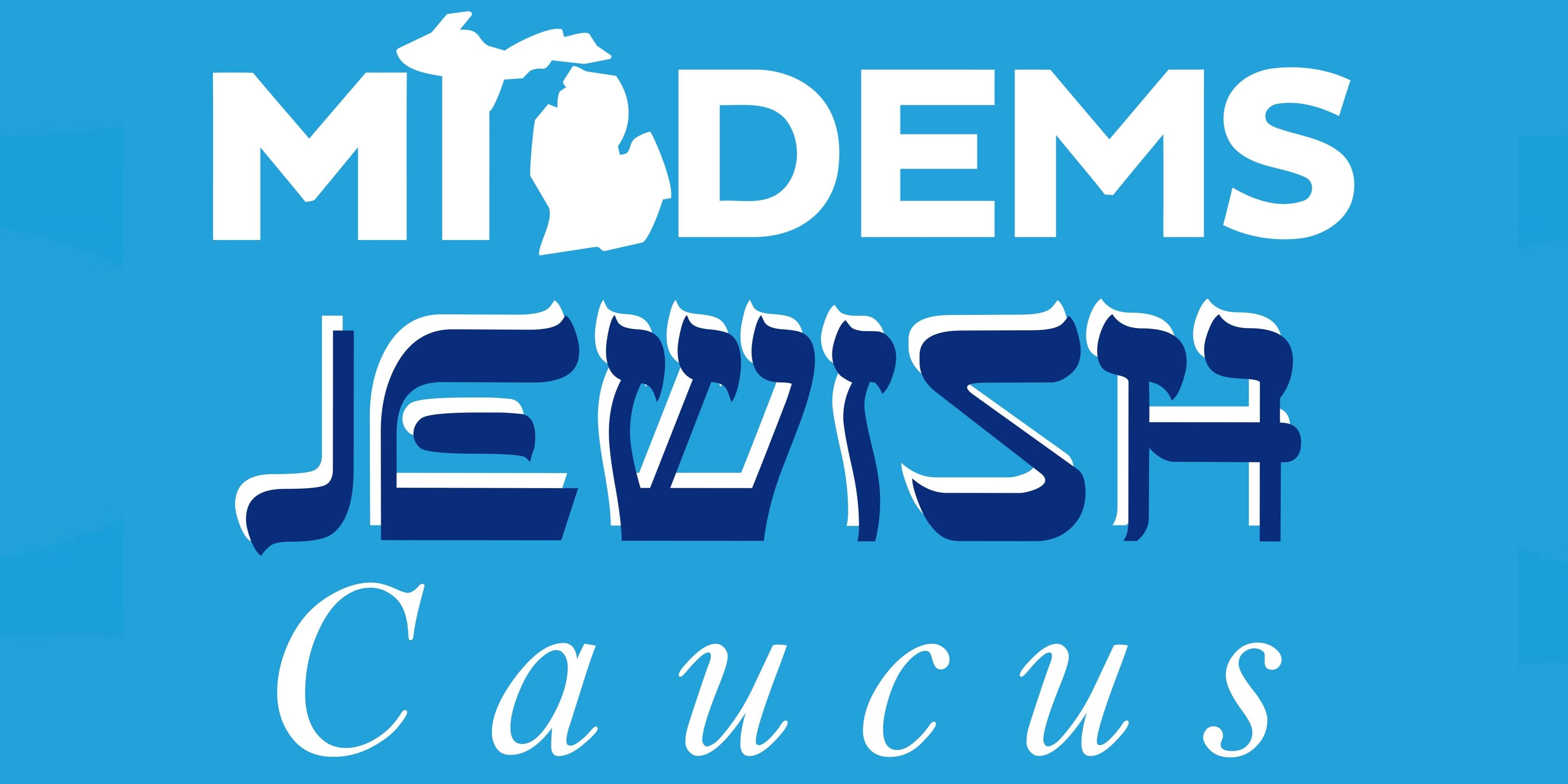 Michigan Democratic Jewish Caucus