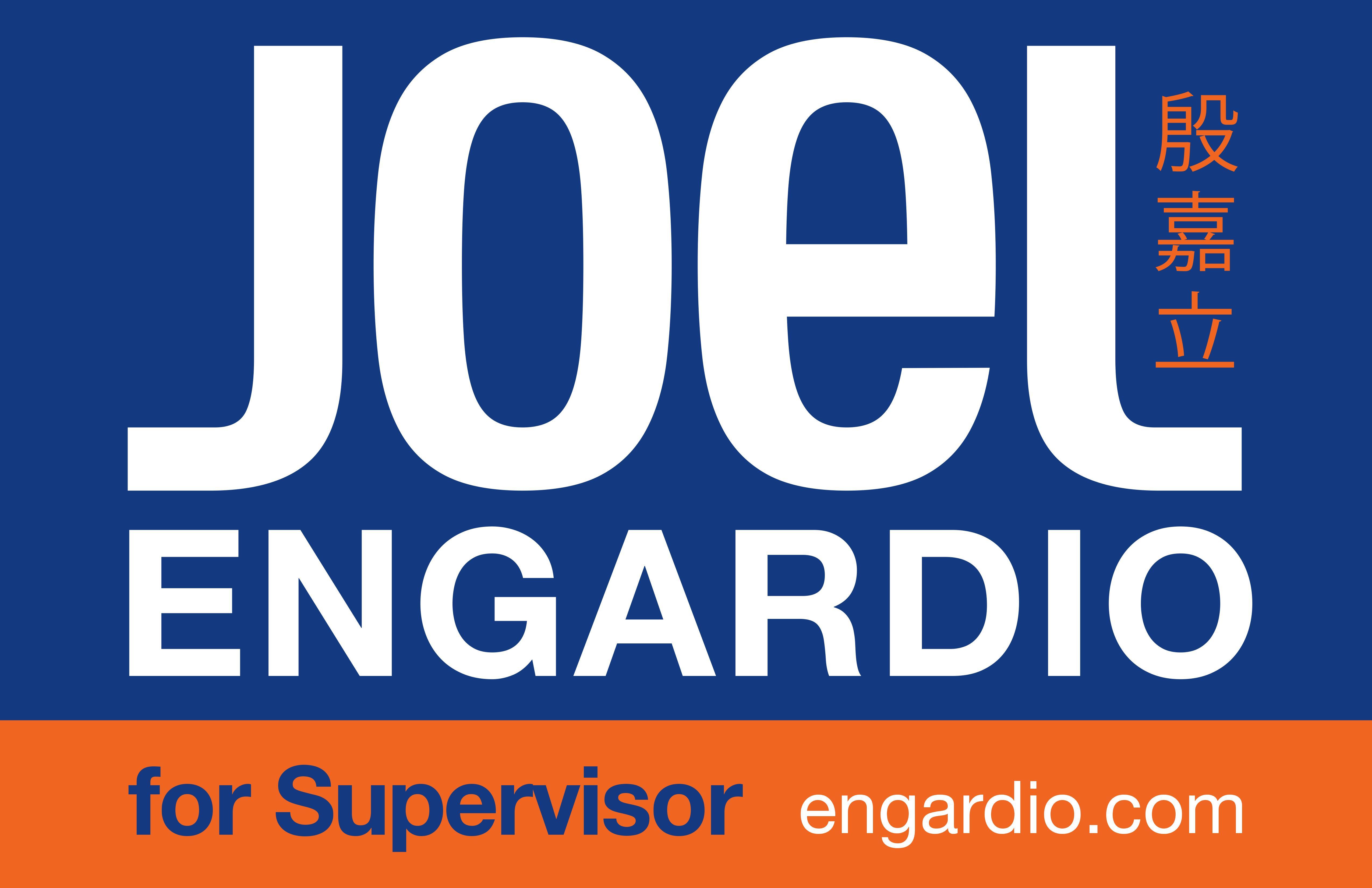 Joel Engardio
