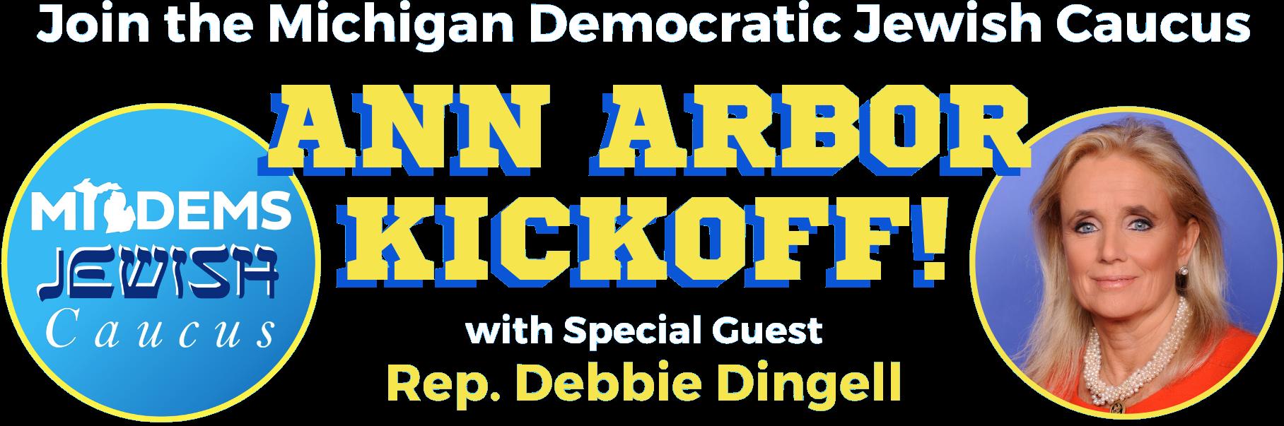 Michigan Democratic Jewish Caucus