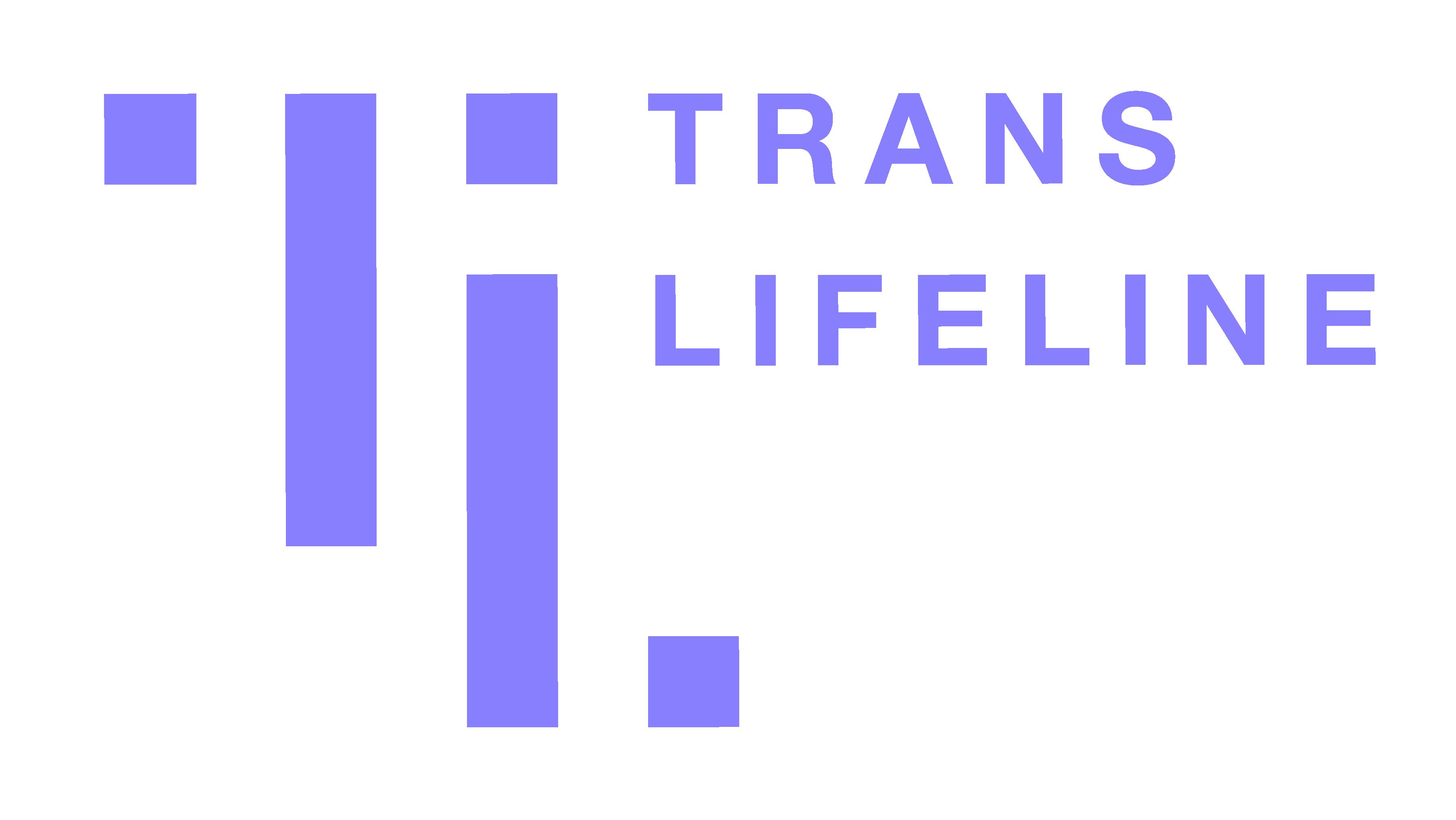 Trans Lifeline — Donate via AB Charities